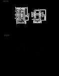 Boyser crpke s rotirajućim krilima: Serija LB-M_gallery_3